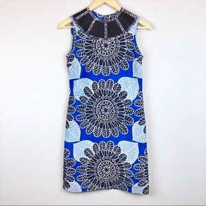 Tory Burch Silk Floral Beaded Yoke Shift Dress
